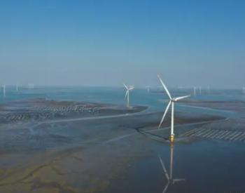 海上風電怎樣邁向深水遠海?關鍵要有這項并網技術