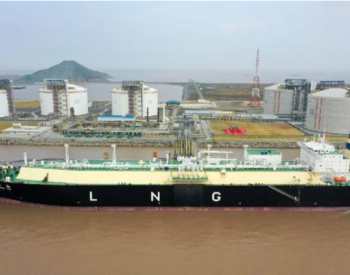 国内单体容量最大!上海LNG储罐扩建工程投产!