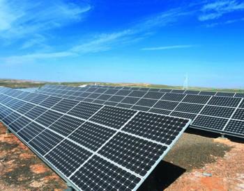 甘肅:2020年首座光伏發電項目并網成功