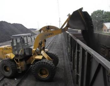 中國鐵路沈陽局集團有限公司加強<em>煤炭運輸</em> 確保冬季供暖