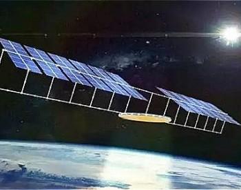 英國計劃2050年前建造太空太陽能電站