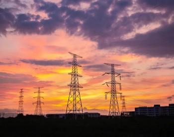 數字革命與能源革命相融合 開啟能源互聯網新時代