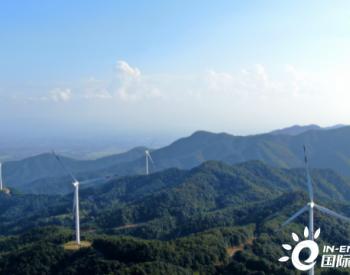 50MW!中国能建投资建设广东韶关南雄犁牛坪三期风