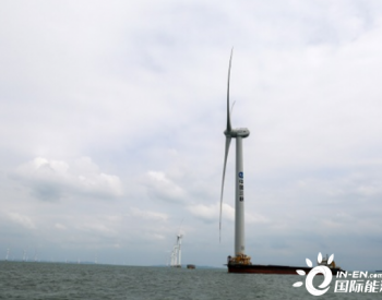 10MW!东方风电海上风机通过高、低压穿越!