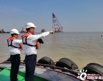 浙江金山海事局助力华能嘉兴2号海上风电场项目(标段一)工作完成