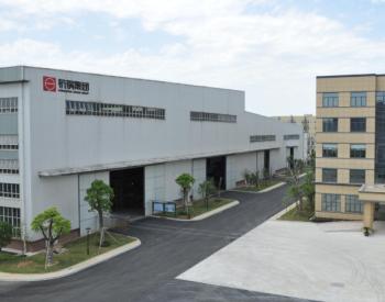 杭锅股份拟斥资3亿元参与受让中光科技部分股权