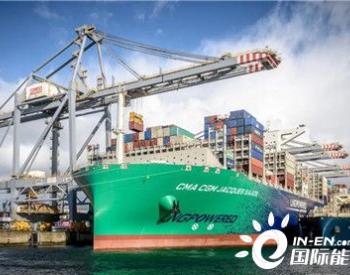 达飞集团将在2022年拥有26艘<em>LNG动力</em>集装箱船船队