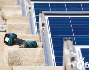 澳大利亚新南威尔士州计划到2030年部署2GW<em>储能</em>项目