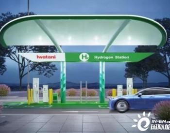 美国加氢设备再加速!丰田将在加州新建7座<em>加氢站</em>