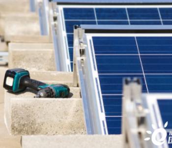 新南威尔士州计划到2030年部署2GW储能项目