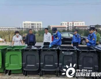 俩月查处2936起,北京大力推进生活<em>垃圾</em>分类