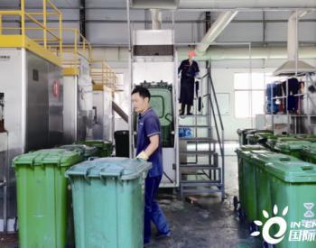 广东番禺利用高温好氧微生物处理技术 日均清理垃