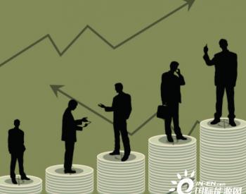 北石公司三季业绩同比上涨近三成