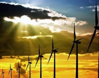 暂停4年,云南重启新能源开发大幕