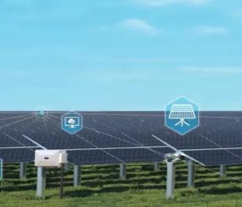 這項新技術刷新光伏發電極限可能!SDS數字技術提升發電1%