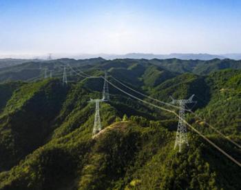 最大负荷达9391万千瓦!西北电网用电负荷创历史新高