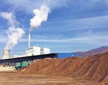 黑龙江省东宁恒昌生物质热电联产项目建设进展迅猛!明年可实现投产!
