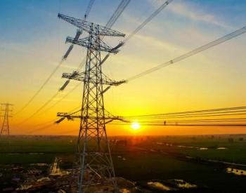 山西首个以1000千伏<em>电压等级</em>电厂外送工程启动送电