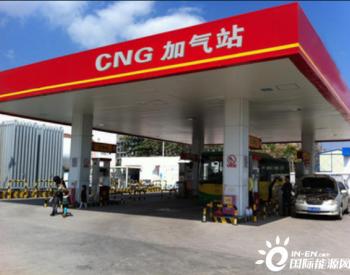 中国石油<em>吉林</em>销售首座资产型油气站正式投运