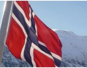 挪威<em>石油</em>公司将上调明年投资计划约提高12%