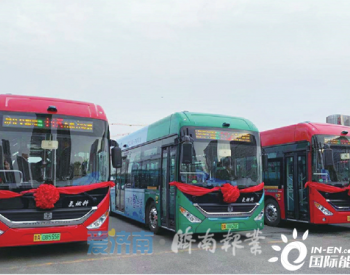 山东<em>氢能</em>产量有望增长 济南氢燃料公交车成本将缩减至现在一半
