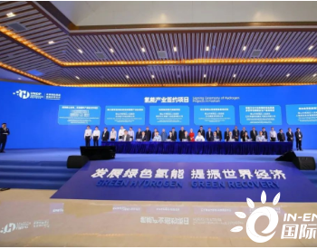 广东南海氢能革命引发能源变革