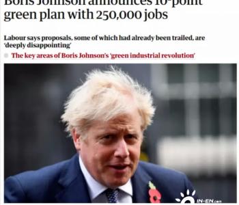 """英国颁布""""绿色工业革命""""10点<em>计划</em>,包括<em>核能</em>、氢能、CCS、热泵"""