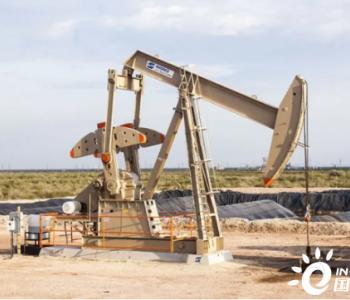 EIA预计2021年上半年WTI油价为43美元