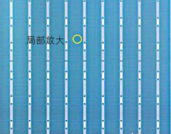 <em>单晶</em>PERC<em>电池</em>局部背表面场工艺优化