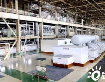 4台1000兆瓦<em>汽轮</em>发电<em>机</em>组!东方电气助力世界最大单体综合能源基地