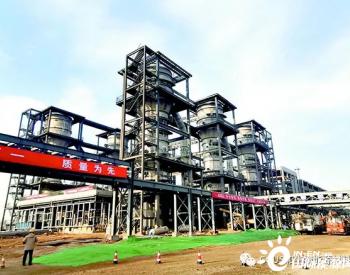 年产4.5万吨!宁夏首朗吉元燃料乙醇项目预计2021年5月投产