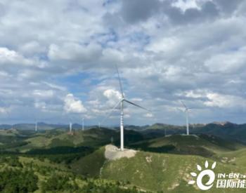 辽宁阜新双山子风电项目顺利完成全部风机吊 采用的是金风科技的风电机组