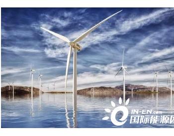 欧盟委员会宣布:2050年海上风电装机容量达到300GW