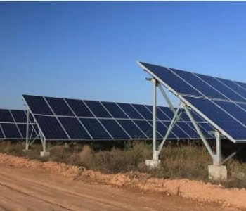 今日能源看点:最高降8.21分!...<em>山西</em>大力支持2020年度<em>新能源</em>发电项目并网接入!