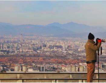 生态环境部:今年前10个月全国PM2.5浓度同比下降1