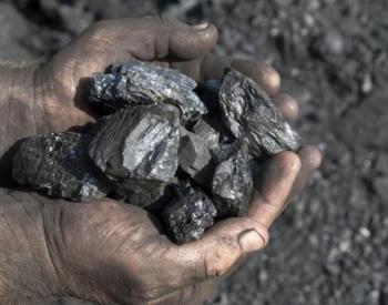 """冷空气""""发威"""",<em>煤炭</em>行业迎旺季,这些概念股将受益"""