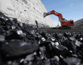 云南省8部门联合出台实施意见加速煤炭产业高质量