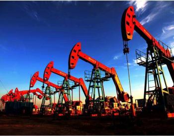 石油为何有桶和吨两种计量单位?