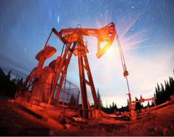 最神秘的石油大亨 留下1300亿窟窿 人也没影了?