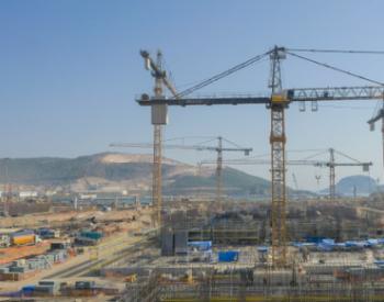 土耳其签发阿库尤核电厂3号机组建设许可证