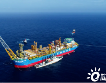 中国海油与国家管网集团成功达成代输合作助力<em>天然气</em>冬季保供