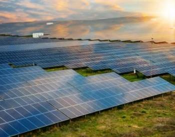 全球可再生能源产业加速<em>发展</em> 多国加大新能源开发力度