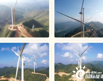 50MW,华能广西岑溪青山坪风电项目塔筒顺利吊装完成
