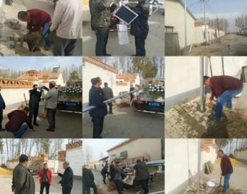 内蒙古:这些太阳能路灯全部投入使用!
