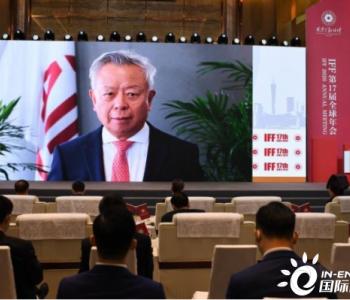 亚投行行长金立群:可再生能源、新材料等领域