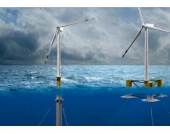 DNV GL发布首个<em>海上</em>漂浮式<em>风电</em>装置入级新规范