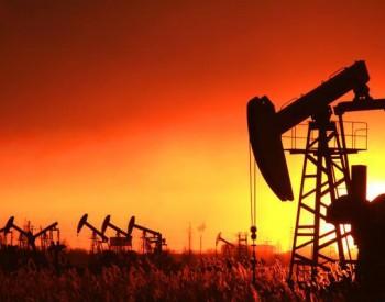 贝克休斯:美国<em>石油</em>及天然气活跃钻机数十周来首次下降