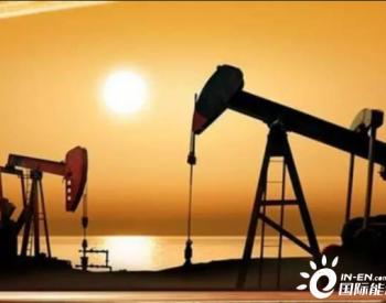 挪威国家<em>石油</em>将提高北海油田的<em>产量</em>