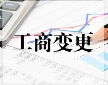 """<em>西山煤电</em>将变更为""""山西焦煤"""""""