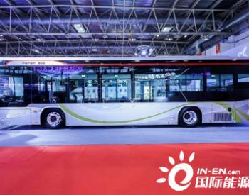 <em>福田欧辉</em>出品!首辆70MPa氢燃料电池客车亮相!
